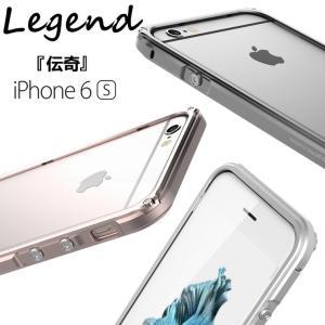 伝奇+表面9H強化ガラス付き iphone6 iphone6S ケース バンパーアルミ バックプレート付 ストラップ穴付iphone 6S plusアルミバンパー 金属合金|arunmui