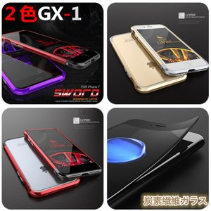 全面保護炭素繊維ガラス+背面9H強化ガラス+2色GX-1 iphone7 iphone7plus ケースアルミバンパー 3点セット 合金フレーム ストラップホール付 超人気メタル|arunmui