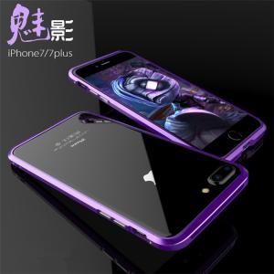 前面+背面9H強化ガラスフィルム付き 魅影 iphone7 アルミバンパー iphone7plus ケースGINMIC ストラップ穴付き アイフォン7薄型メタルフレーム高品質金属合金|arunmui
