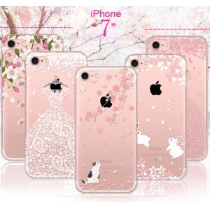女性向けい iphone7 iphone7plus ケース ストラップ付き iphone6s  TPU可愛いケース ピンク系 ソフトカバー iphone6Splus iphone6 ケース おしゃれ人気|arunmui