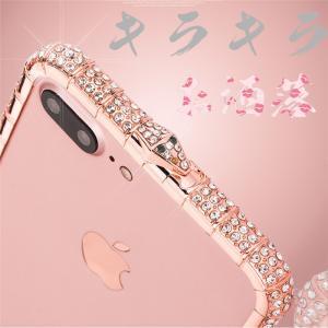 キラキラ iphone7 iphone7plus ケース アルミ 金属 iphone6s 可愛いバンパー メタルフレームカバー 手作り ダイヤ飾り iphone6Splus iphone6 おしゃれ人気|arunmui