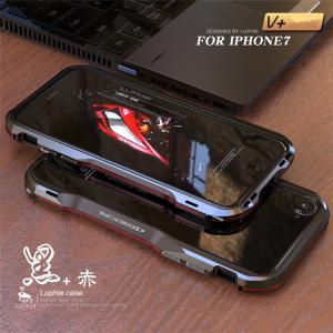 表面9H強化ガラス付き 新作 2色利刃 iphone Xs iphone7 iphone7plus バンパーアルミケース INCISIVEねじ留め式人体工学設計メタル フレーム金属人気合金|arunmui