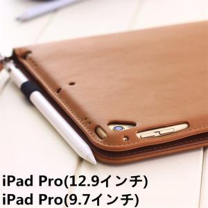 2017新ipad 9.7/ipad pro 10.5インチ新登場手帳型保護カバーです。  ◆:専用...