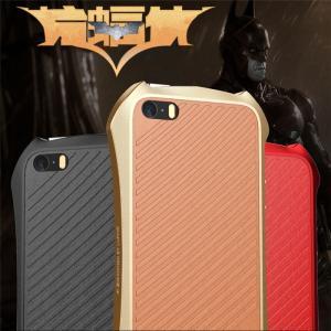 バットマン iphoneSE iphone5 iphone5S ケースアルミバンパー レザープレート付き スマホケース case合金フレーム金属人気iphone SE ケース カバー|arunmui
