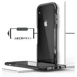 表面ガラスフィルム付き 新登場 利刃 iphone X アルミバンパー iphoneX ケース アイホンX合金フレーム ねじ留め式人体工学設計メタル フレーム金属人気合金|arunmui