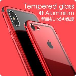 全面ガラス付き 贅沢透明ガラス iphoneX ケースアルミバンパー iphone X メタルフレーム iphone7/8/plus ガラス背面プレート 超高品質アイフォンカバー 黒|arunmui