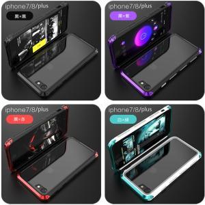 全面保護炭素繊維ガラス付き ELE背面透明ガラス iphoneX iphone7 iphone8 ケース アルミバンパー iphone7plus/8plus 合金フレーム アイフォンカバー|arunmui