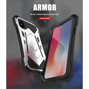 ARMOR超人気金属合金アイフォン 最強ケース  耐衝撃のメカニックなデザインの超かっこいいタフネス...