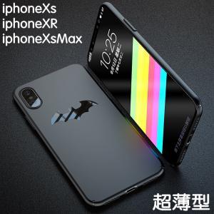 新作バットマンデザインハードカバー  超人気iphoneケース新発売  ◆:対応機種:iPhoneX...