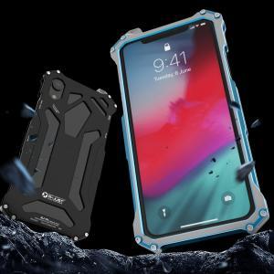 iPhone Xs/XR/Xs Max  ガンダム頑丈メタルアルミ合計ケース  ●バンパー内側には保...