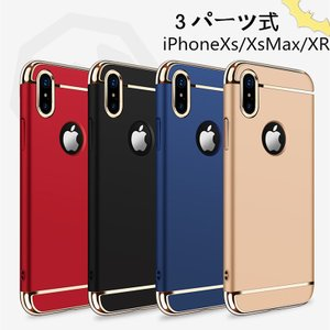 ◆:iPhone X/iphoneXs/iPhoneXsMax/iPhoneXR 3パーツ式ケースで...