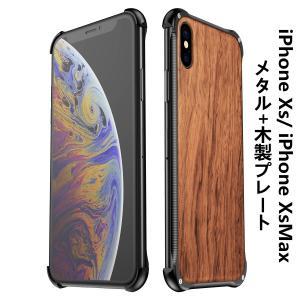 ◆:NEWデザイン、持ち型易いアルミ木製ケース  ◆:メタルフレームと木製背面ガラスプレートの構成で...