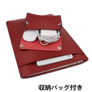 MacBook ケース レザー パソコンケース PCケース収納バッグ 高品質ノートパソコン革カバー マックブック|arunmui