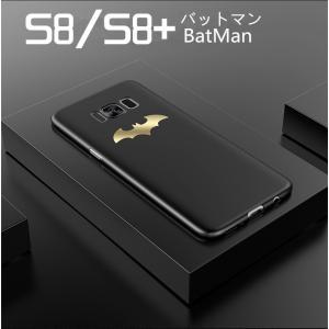 新作バットマンデザインハードカバー  超人気ギャラクシーケース新発売  ◆:対応機種:GalaxyS...
