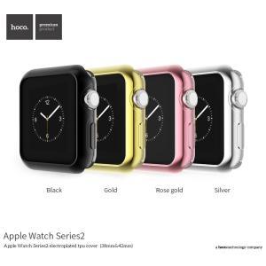Apple Watch Series2  ケースメッキ加工 HOCO ソフトTPU保護アップルウォッチファッションおしゃれ42mmカバー38mm