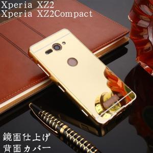 ◆:SONY Xperia XZ2/XZ2 Compact/XZ2PremiumPC素材ミラーバック...