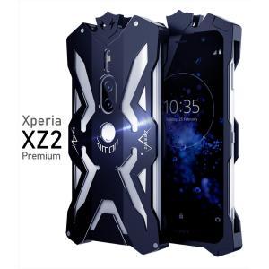 超人気XperiaXZ2Premium/XZ3 かっこいいメタルケース  XperiaXZ2Prem...