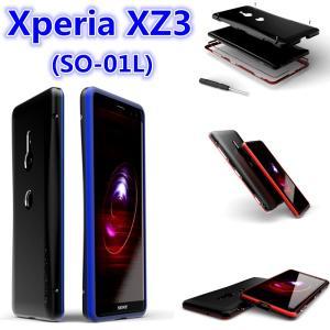 ◆:SONY Xperia XZ3 耐衝撃アルミバンパーケース ◆:耐衝撃PC使用、しっかりと携帯を...