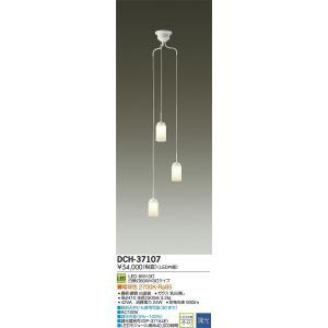 大光電機 DCH-37107|arupark