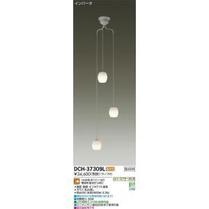 大光電機 DCH-37309L|arupark