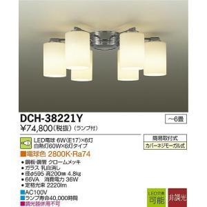 大光電機 DCH-38221Y|arupark