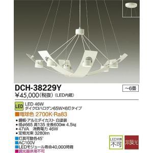 大光電機 DCH-38229Y|arupark
