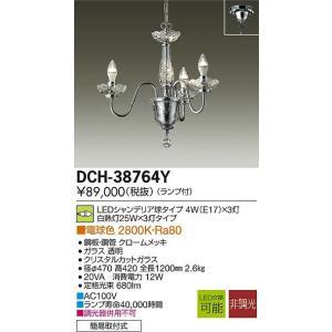 大光電機 DCH-38764Y|arupark