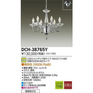 大光電機 DCH-38765Y|arupark
