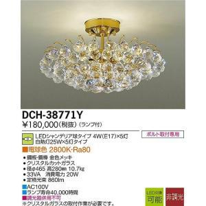 大光電機 DCH-38771Y|arupark
