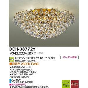 大光電機 DCH-38772Y|arupark