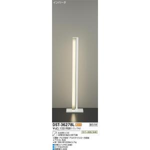 大光電機 DST-36278L|arupark