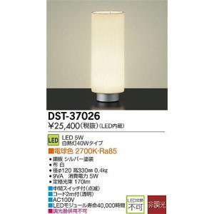 大光電機 DST-37026|arupark