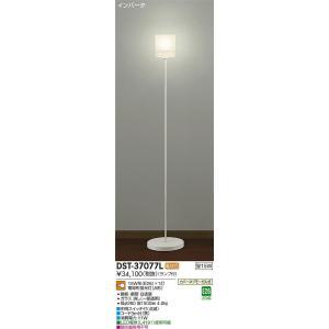 大光電機 DST-37077L|arupark