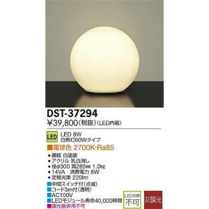 大光電機 DST-37294|arupark