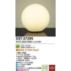 大光電機 DST-37295|arupark