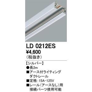 オーデリック LD0212ES|arupark