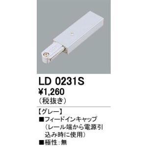 オーデリック LD0231S|arupark