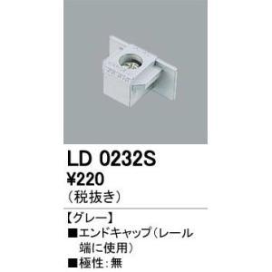 オーデリック LD0232S|arupark