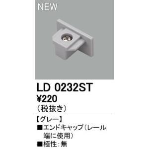 オーデリック LD0232ST|arupark