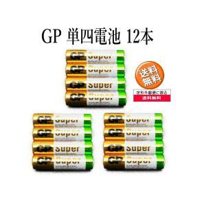 GP 単四アルカリ電池 12本セット 送料無料|arusena39