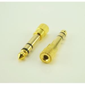 ヘッドフォン 3.5mm 変換 6.5mm 変換アダプター 3.5mm→6.5mm 1個|arusena39