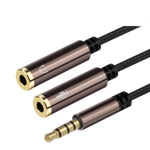 3.5mm変換アダプタケーブル 4極(オス)ヘッドホンマイク(メス)用分配ケーブル ミニプラグ-3.5mmステレオミニジャック/A010|arusena39