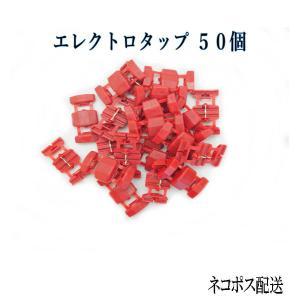 ※カラーは濃い赤です  画像はサンプルで50個の画像ではありません ※初期不良品が御座いましたらお知...