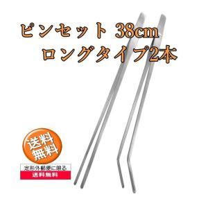 【商品説明】  ・長さ:38cm ・重さ:約120g ・ステンレス製 ・ストレート・カーブの2種類セ...
