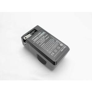 18650専用充電器 +ICR18650リチウ...の詳細画像3