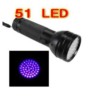 51灯LED 紫外線 UVライト強力!LED ブラックライト|arusena39