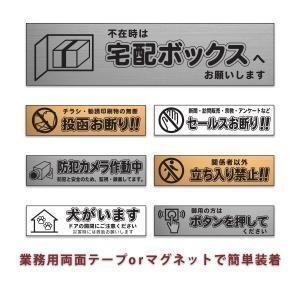 表札 ステンレス調 アクリル ポスト用 マンション サインプレート 激安 屋外対応  おしゃれ  ポ...