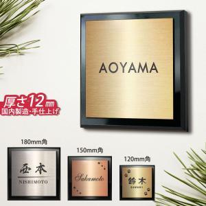 サイズ:横120mm×縦120mm×厚12mm 素材:アクリル(彫刻板・裏板) ※旧漢字や特殊文字に...