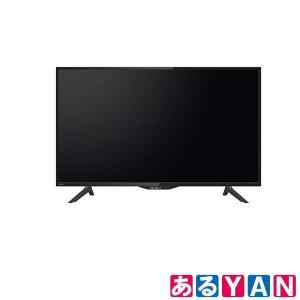 シャープ LED液晶テレビ 4T-C40AH2 40V型 4K対応 AQUOS アクオス 新品 送料無料|aruyan55