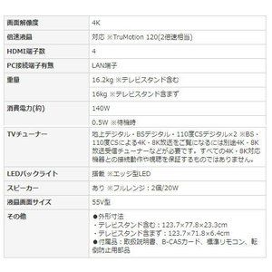 [新品][送料無料] LGエレクトロニクス 5...の詳細画像1